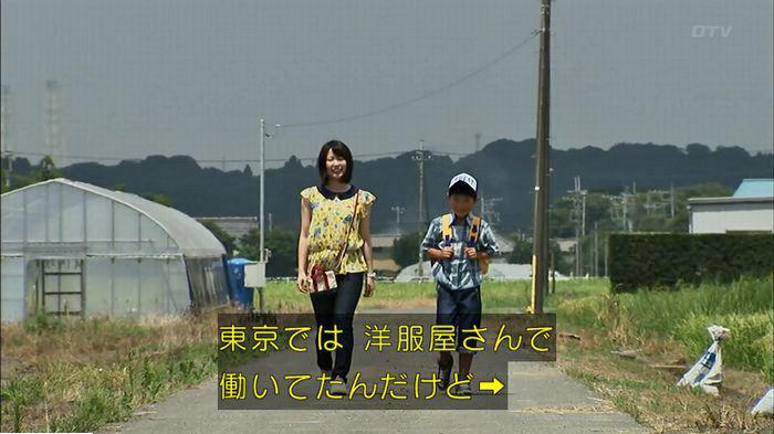 ウツボカズラの夢5話のキャプ462