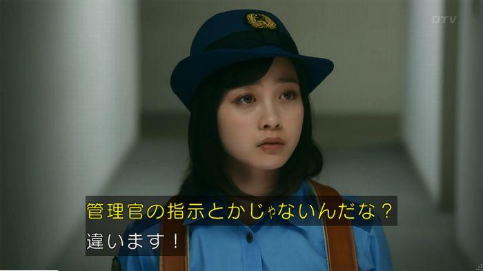 警視庁いきもの係 最終話のキャプ97