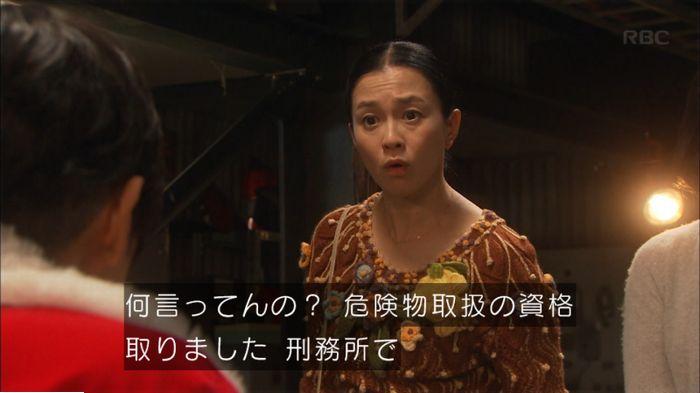監獄のお姫さま 2話のキャプ219