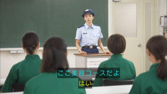監獄のお姫さま 5話のキャプ176