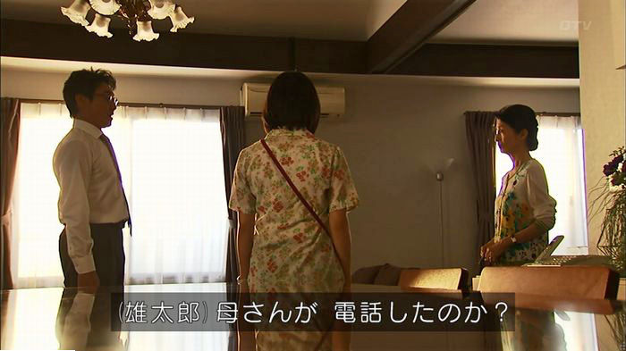 ウツボカズラの夢6話のキャプ546