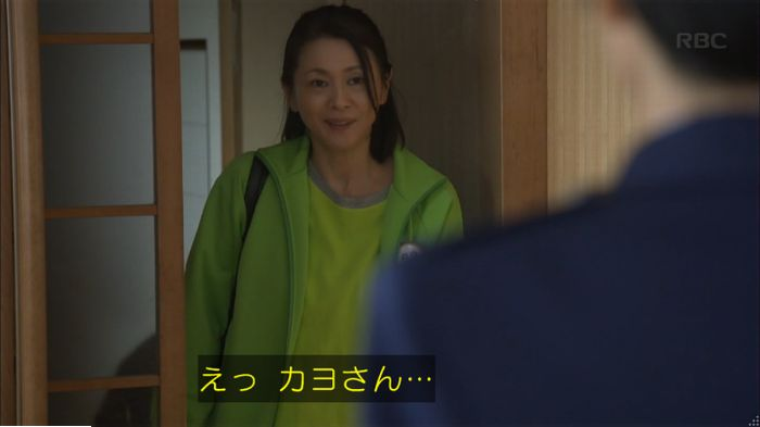 監獄のお姫さま 8話のキャプ631