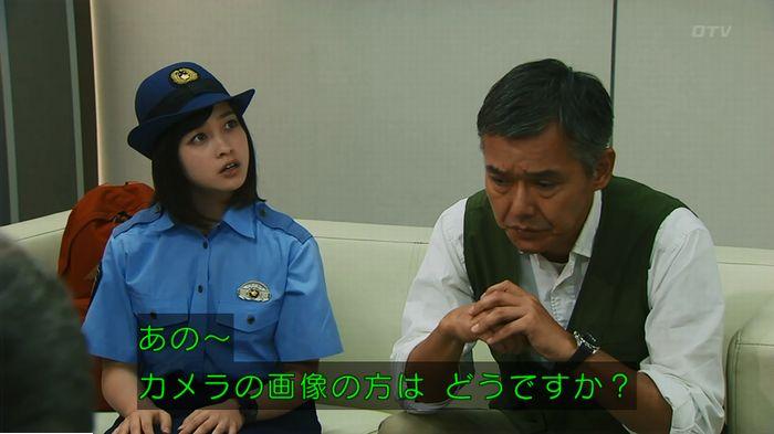 警視庁いきもの係 最終話のキャプ362