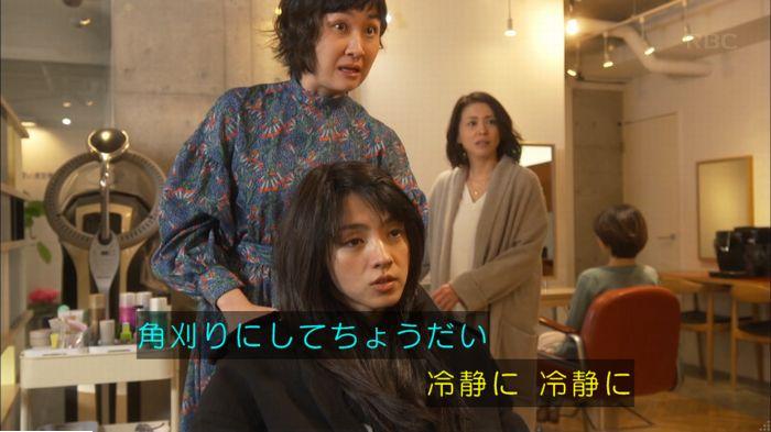 監獄のお姫さま 9話のキャプ261