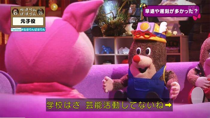 ねほりん元子役のキャプ242