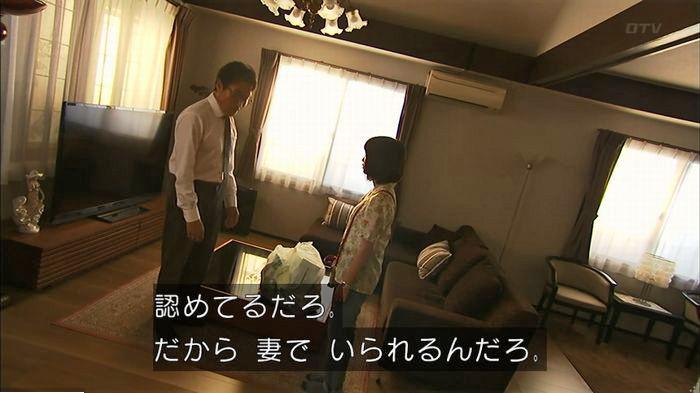 ウツボカズラの夢6話のキャプ515
