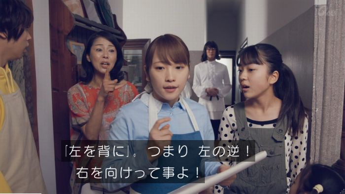 家政婦のミタゾノ 5話のキャプ593