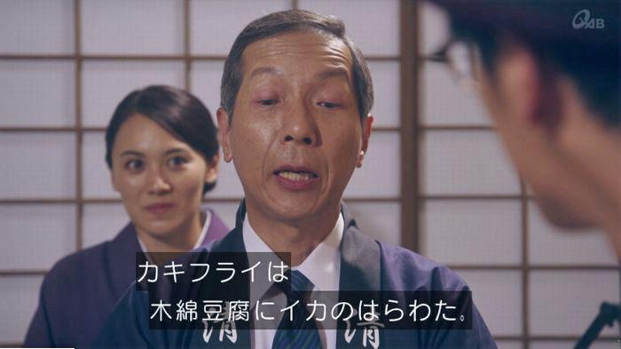 家政夫のミタゾノ7話のキャプ815