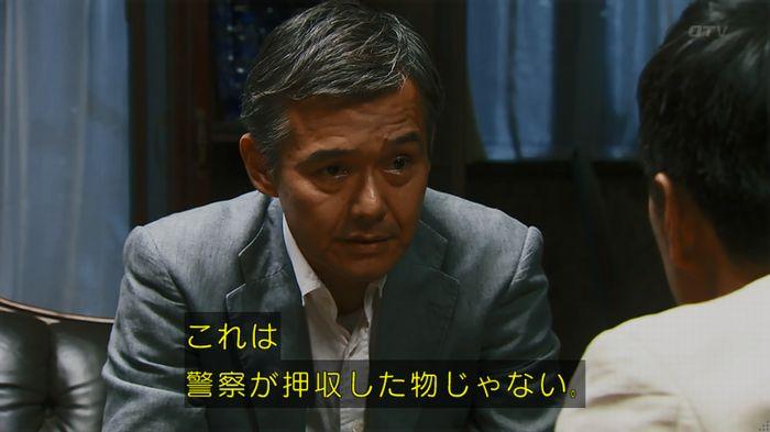警視庁いきもの係 8話のキャプ645