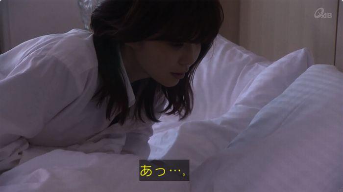 奪い愛 6話のキャプ107