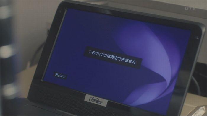 コンフィデンスマンJP5話のキャプ409
