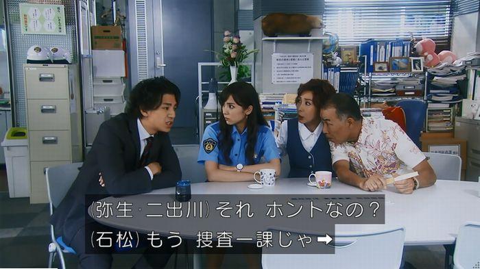 警視庁いきもの係 最終話のキャプ789