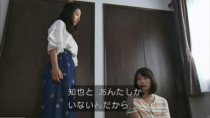 ウツボカズラの夢7話のキャプ202