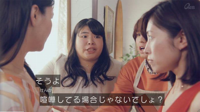 家政婦のミタゾノ 2話のキャプ699