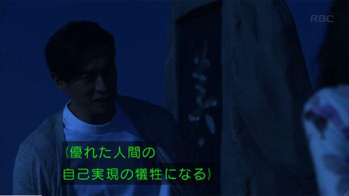 監獄のお姫さま 最終話のキャプ476