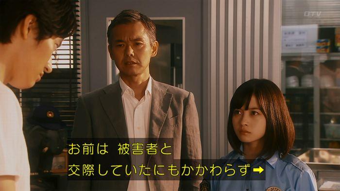 いきもの係 5話のキャプ783