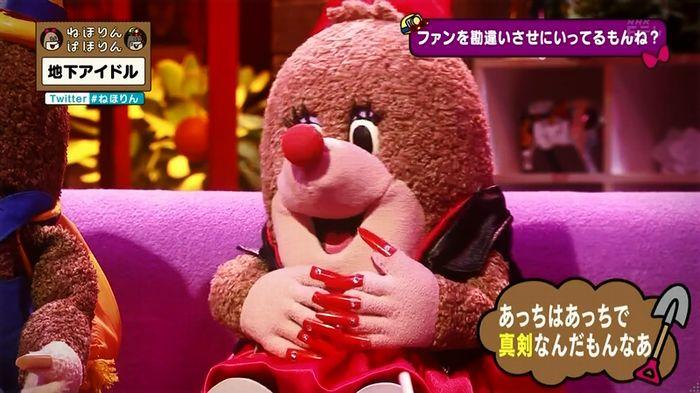 ねほりん 地下アイドル後編のキャプ244