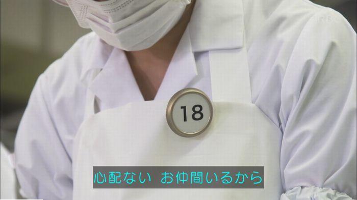 監獄のお姫さま 4話のキャプ242