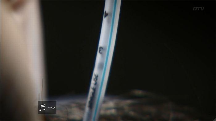 コード・ブルー6話のキャプ497
