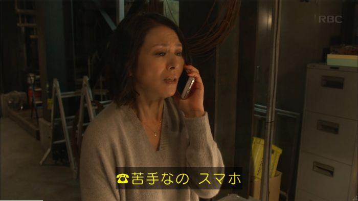 監獄のお姫さま 4話のキャプ361