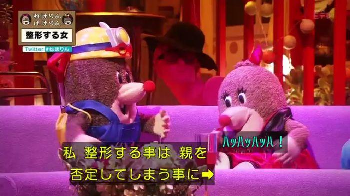 ねほりんぱほりんのキャプ34