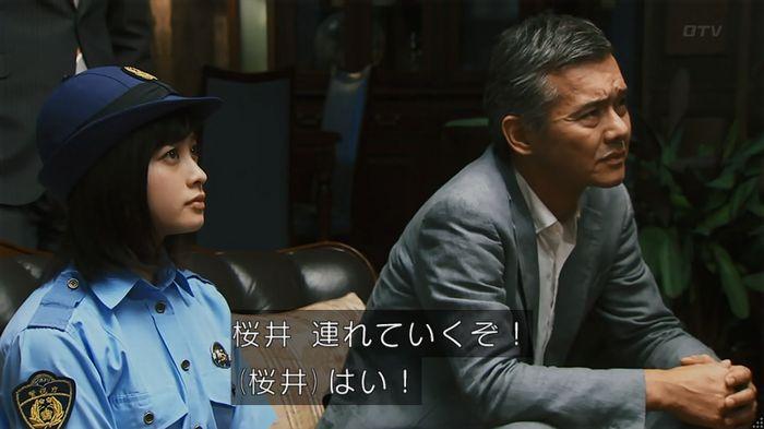 警視庁いきもの係 8話のキャプ753