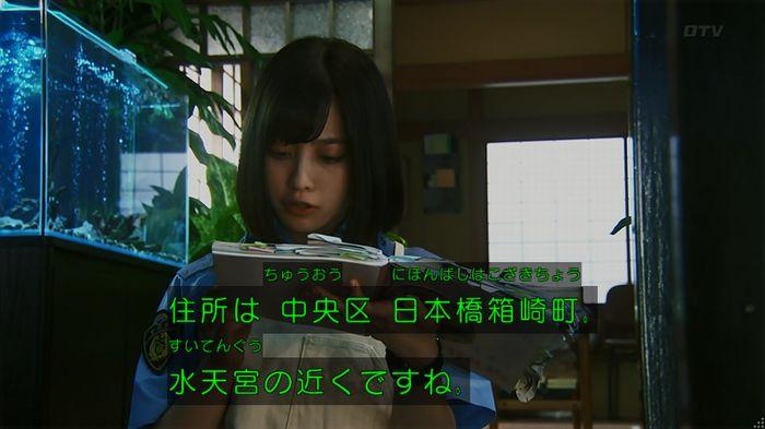 7話のキャプ329