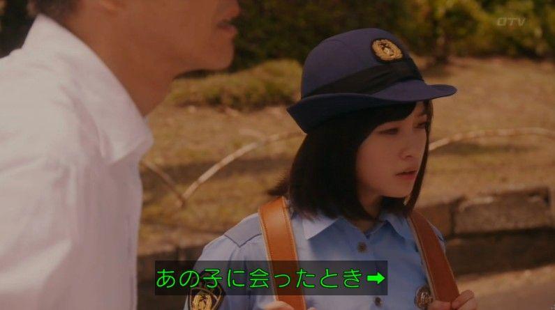 いきもの係 4話のキャプ641