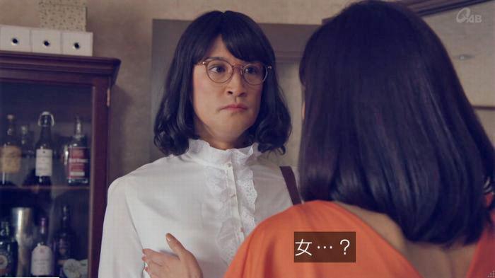 家政婦のミタゾノ 2話のキャプ103