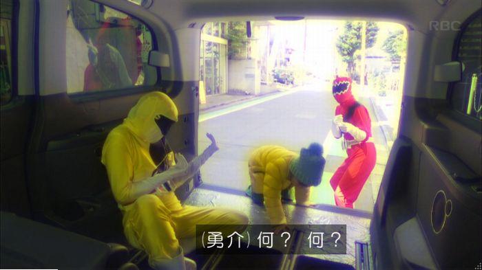 監獄のお姫さま 9話のキャプ484