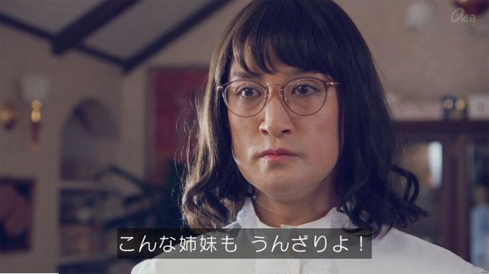 家政婦のミタゾノ 2話のキャプ741