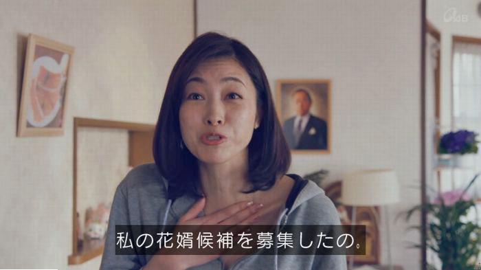 家政婦のミタゾノ 2話のキャプ216
