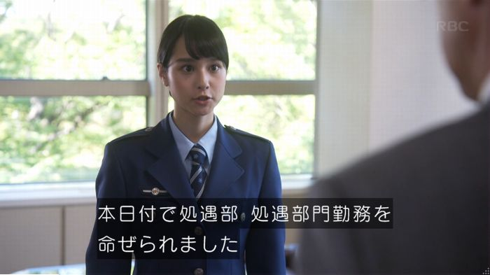 監獄のお姫さま 3話のキャプ93