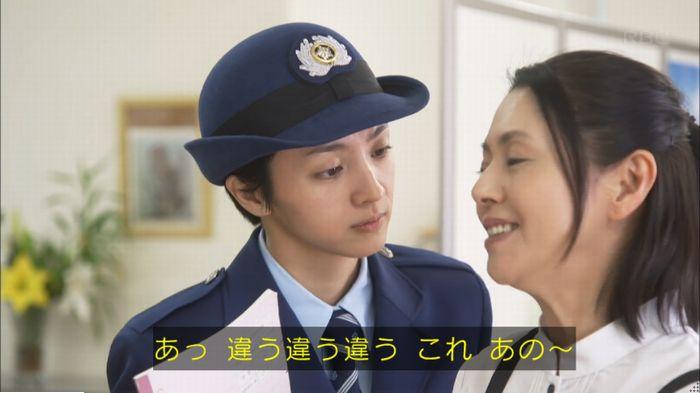 監獄のお姫さま 8話のキャプ162