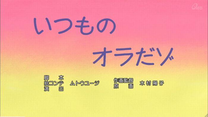 クレヨンしんちゃんのキャプ347