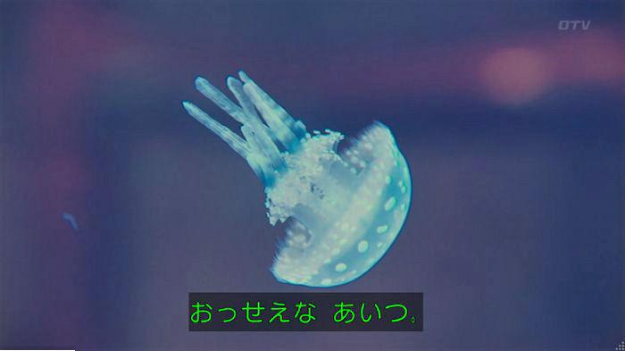 海月姫のキャプ329