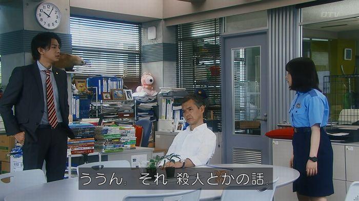 いきもの係 3話のキャプ43