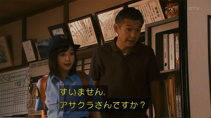 警視庁いきもの係 9話のキャプ243
