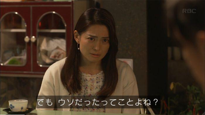 監獄のお姫さま 9話のキャプ597