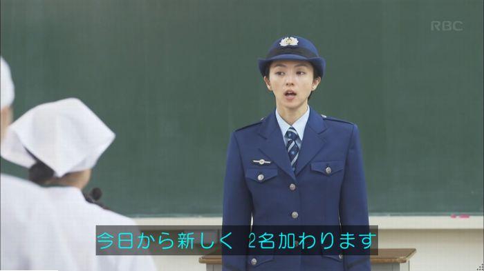 監獄のお姫さま 6話のキャプ660