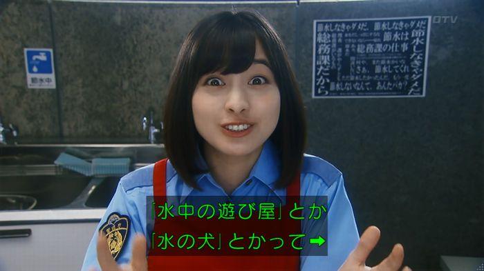7話のキャプ94