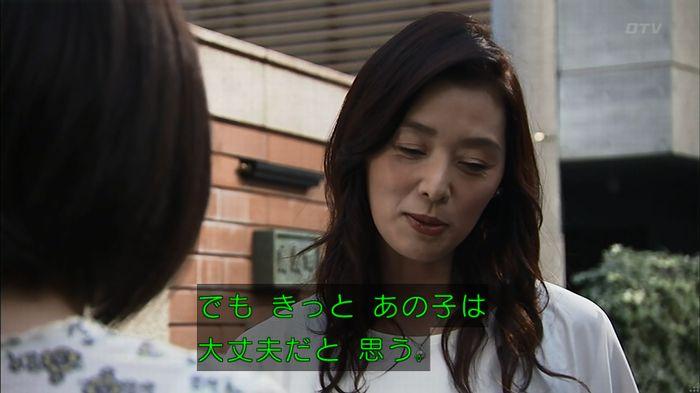 ウツボカズラの夢4話のキャプ613