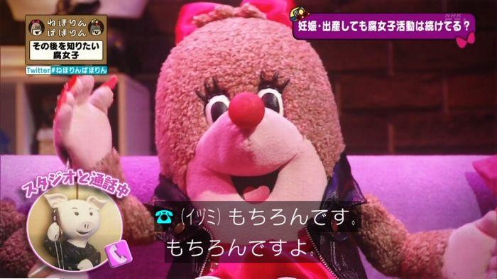 ねほりんぱほりんのキャプ262