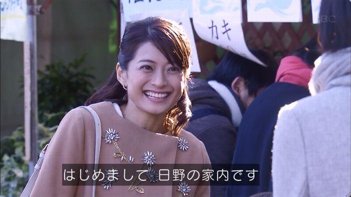 逃げ恥 最終話のキャプ214