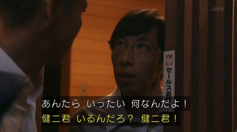 いきもの係 4話のキャプ679
