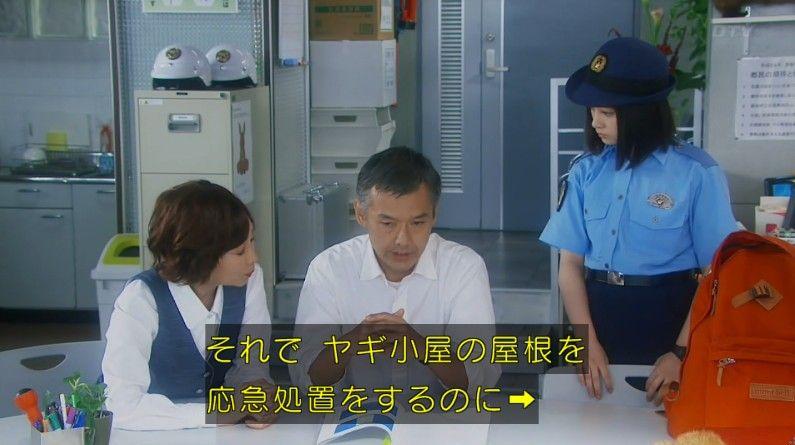 いきもの係 4話のキャプ524
