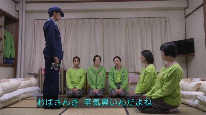 監獄のお姫さま 2話のキャプ366