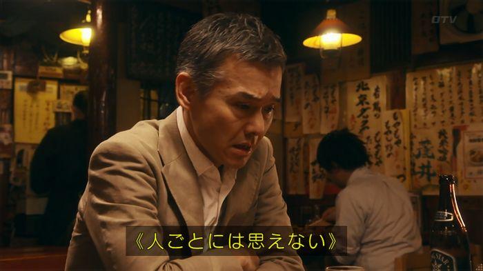 いきもの係 3話のキャプ337