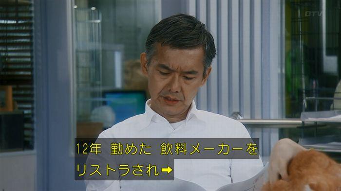 いきもの係 3話のキャプ118