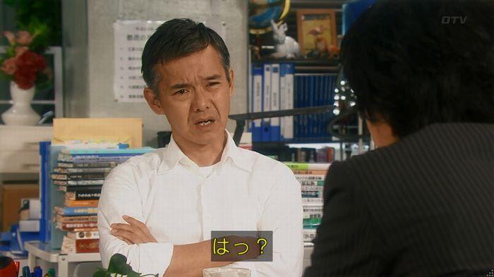 いきもの係 3話のキャプ284